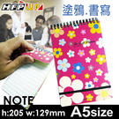 【7折】HFPWP 設計師 直式多功能A5筆記本 限量 台灣製 N58-FY