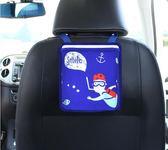 多功能車用垃圾桶卡通汽車座椅收納袋椅背置物垃圾袋車載座椅掛袋【韓衣舍】