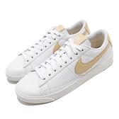 Nike 休閒鞋 Wmns Blazer Low LE 白 黃 女鞋 運動鞋 皮革 【ACS】 AV9370-117
