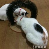 玩具 貓咪蹭毛器 貓用按摩刷寵物除毛刷貓咪撓癢癢貓抓板貓咪玩具igo 伊鞋本鋪
