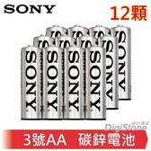 【免運費】SONY 高效能 3號AA 環保碳鋅ULTRA電池(一次性電池)X12顆【加碼贈3號電池收納盒X3個】