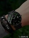 超薄高中生手錶男士學生潮流初中蟲洞概念全自動機械防水夜光石英 安妮塔小鋪