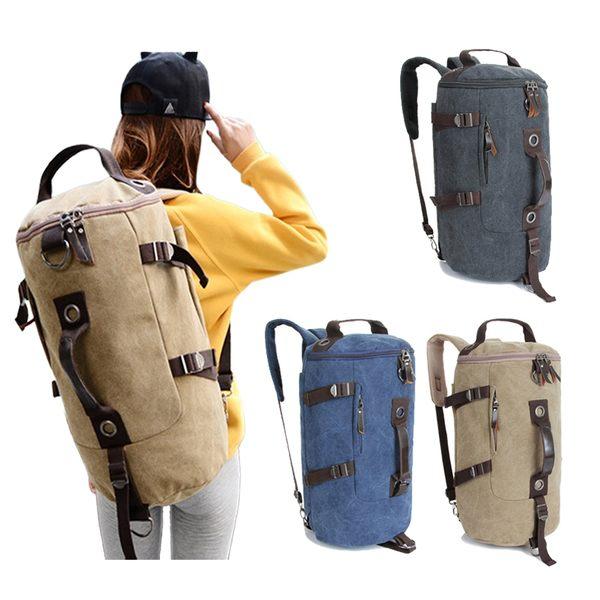 台灣現貨 圓筒帆布背包 大容量旅行背包 手提背包 雙肩背背包 帆布後背包 登山包 休閒背包 O43