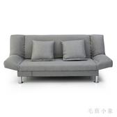 可折疊沙發床 兩用經濟型出租房臥室屋簡易客廳懶人布藝小戶型沙發JA6558『毛菇小象』