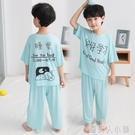 兒童家居服套裝男童睡衣夏季薄款寶寶中大童小孩短袖兩件套寬鬆「錢夫人小鋪」