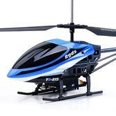 充電兒童遙控飛機 大型男孩搖控直升機小學生航模無人機