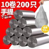 鋼袋銀色垃圾袋加厚手提式 百搭潮品