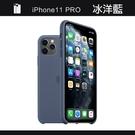Apple iPhone 11 Pro Max 原廠矽膠護套 iPhone 11 Pro Max 原廠保護殼【冰洋藍】 美國水貨 原廠盒裝