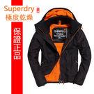 【葉子小舖】SUPERDRY極度乾燥基本...