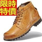馬丁靴-繫帶真皮圓頭英倫中筒男靴子2色64h40【巴黎精品】