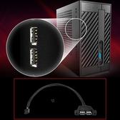 ASRock 華擎 DeskMini 110/310/A300 準系統 USB 2.0 接口 擴充排線