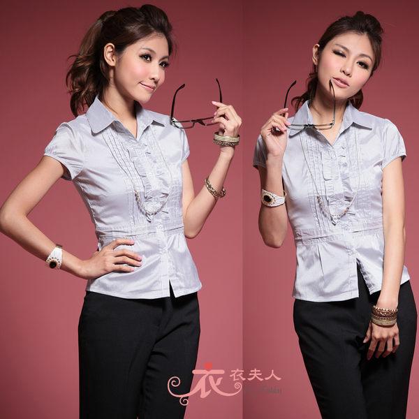 腰身設計線條荷葉小包袖襯衫(紫)【A33382】*衣衣夫人OL服飾店*