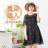 黑色洋裝--優雅蕾絲圓領荷葉袖寬鬆顯瘦刺繡雪紡長上衣/洋裝 (黑L-3L)-U515眼圈熊中大尺碼