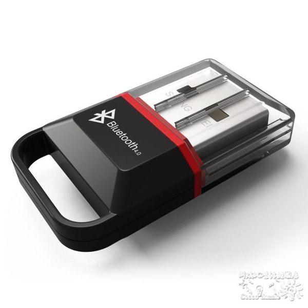 USB 4.0臺式筆電腦音頻發射接收耳機藍芽適配器OU479『科炫3C』