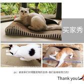 貓抓板 貓爪板瓦楞紙波浪貓窩耐磨練爪器寵物玩具貓咪用品