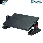 aidata 舒壓人體工學可調式腳踏板-FR002