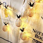 LED彩燈  復古菠蘿LED小彩燈閃燈串燈ins同款房間布置創意臥室裝飾燈網紅燈 『歐韓流行館』