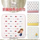 【衣襪酷】貝柔/貝寶 純棉 抗菌紗布小方巾系列 手巾 手帕 台灣製 PB
