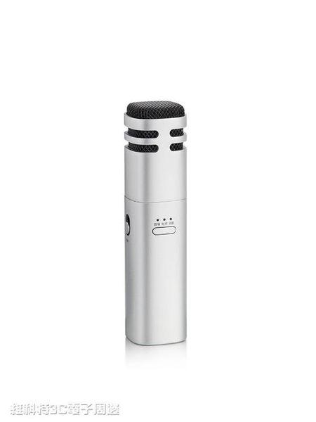 直播麥克風 漫步者MP500麥克風直播設備錄歌手機全民K歌唱喊麥吧蘋果安卓通用K歌神器家 維科特3C