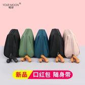 韓國口紅包少女心化妝包迷你小號手拿包隨身小方包便攜簡約手包式 挪威森林