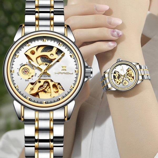 快速出貨-手錶女正韓學生女錶全自動機械錶女鏤空陀飛輪夜光防水時尚女腕錶