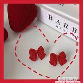 紅色蝴蝶結耳釘磨砂可愛甜美小耳環少女耳飾耳夾 極簡雜貨