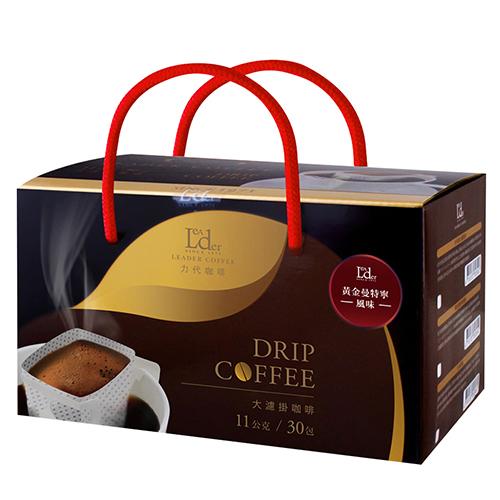 力代 禮盒黃金曼特寧 濾掛式咖啡 11g (30包/盒)