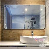 壁掛梳妝鏡 廁所鏡子衛浴鏡子圓角無框貼牆洗手間洗手台衛生間浴室鏡壁掛T