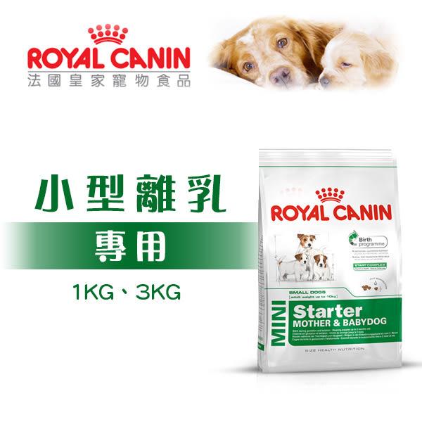 ROYAL CANIN法國皇家 小型離乳犬 1kg