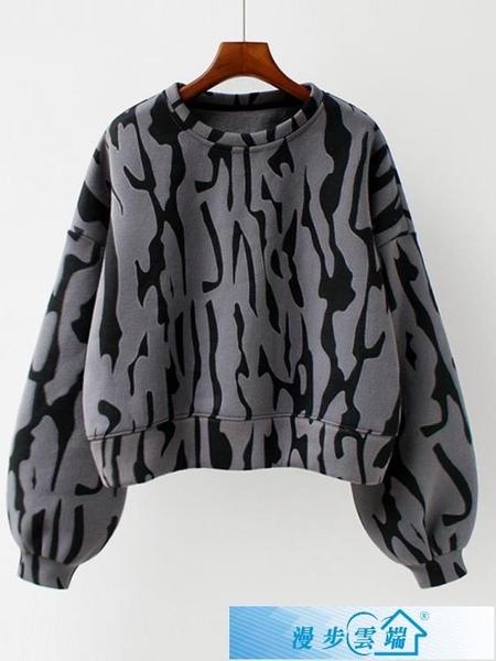 短款衛衣 韓國寬鬆豹紋短款衛衣女2021新款秋冬韓版加絨加厚外套上衣潮 漫步雲端