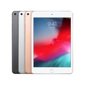 [JS數位] 256G WiFi Apple iPad mini 5 WIFI 7.9吋 金色、太空灰、銀色