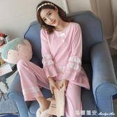 月子服春純棉外出懷孕期產後哺乳睡衣產婦喂奶衣全棉孕婦睡衣春 全網最低價最後兩天