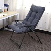 電競椅 多功能電腦椅家用可躺辦公椅子職員椅老板椅耐用電競躺椅子   SMY9146【男人與流行】