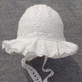 寶寶帽子春秋夏女童帽太陽帽嬰兒漁夫帽胎帽薄款遮陽帽防曬宮廷帽 小巨蛋之家