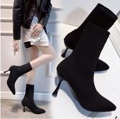 女鞋靴子秋冬新款百搭短靴尖頭細跟高跟馬丁靴針織彈力靴襪靴 伊衫風尚