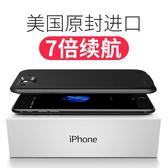 蘋果6背夾式充電寶iphonex電池7plus專用8X便攜6s手機殼器超薄沖大HM 3C 優購