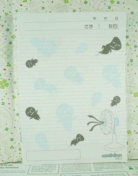 【震撼精品百貨】藍海寶寶~信紙-煙火