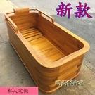 橡木泡澡木桶加厚方形浴缸成人沐浴桶木質洗澡浴桶實木泡澡美容院MBS「時尚彩紅屋」