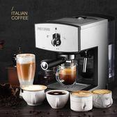 咖啡機家用商用 意式半全自動蒸汽式打奶泡.YYJ 奇思妙想屋