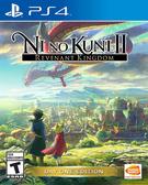 PS4 二之國 2 王國再臨(美版代購)