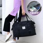 旅行包包女手提短途大容量外出行李包小輕便待產收納袋健身包 酷我衣櫥
