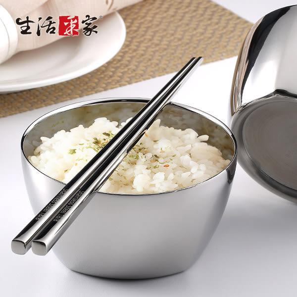 加厚雙層隔熱10碗10筷 SHCJ生活采家 新穎304不鏽鋼 隔熱碗筷精品組 SGS合格#99407