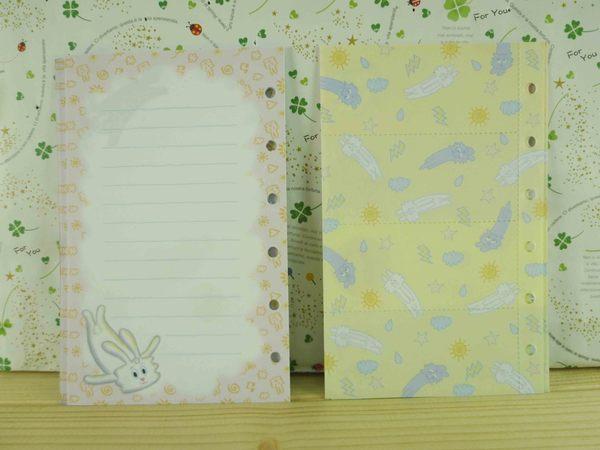 【震撼精品百貨】Thunder Bunny & Wonder Mew閃電邦尼兔~補充內頁-橫