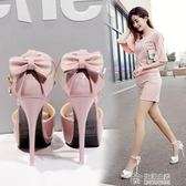 夏季高跟鞋女新款韓版細跟12CM一字扣魚嘴宴會涼鞋恨天高性感 生活主義