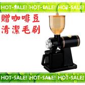 《加贈咖啡豆+清潔刷》Tiamo 600N 黑色款 電動磨豆機 (台灣製)