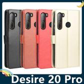 HTC Desire 20 Pro 瘋馬紋保護套 皮紋側翻皮套 附掛繩 商務 支架 插卡 錢夾 磁扣 手機套 手機殼