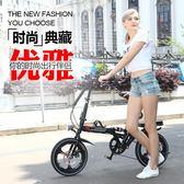 夏季新款折疊自行車20寸男女式單速碟剎減震超輕學生單車 QQ1286『樂愛居家館』