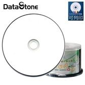 ◆免運費◆DataStone 空白光碟片 A級 16X DVD-R 4.7GB  空白光碟片3760dpi 珍珠白滿版可印片 (50片布丁桶)
