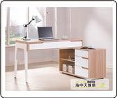 {{ 海中天休閒傢俱廣場 }} G-41 摩登時尚 書桌系列 A469-04 艾莎北歐4.1尺功能書桌
