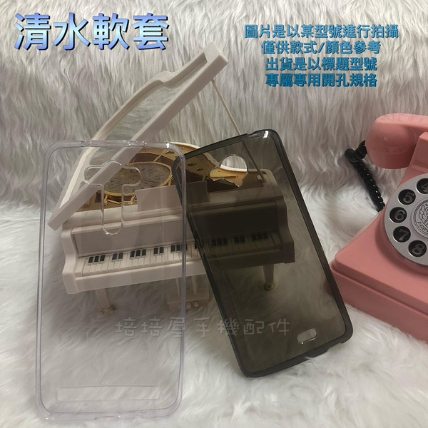 HTC Desire 828 D828g《灰黑色/透明軟殼軟套》透明殼清水套手機殼手機套保護殼果凍套保護套背蓋外殼